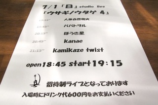IMG_0797.JPG